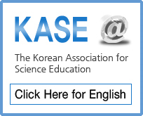 KASE The Korean Association for Science Education [Click Here for English]